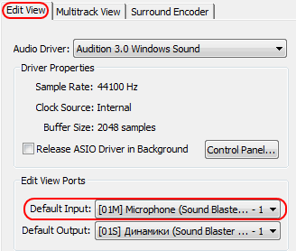 Adobe audition edit Viev rec.png
