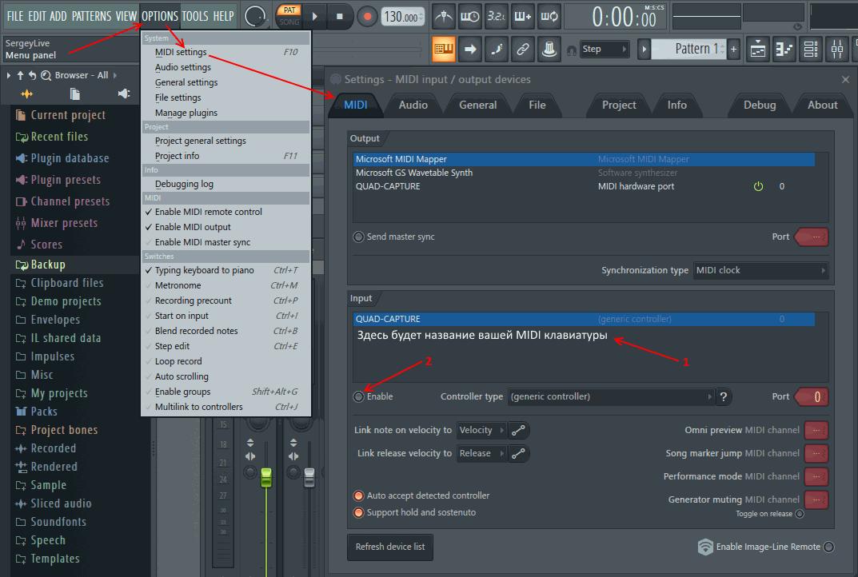 Fl Studio использование MIDI клавиатуры — wikisound