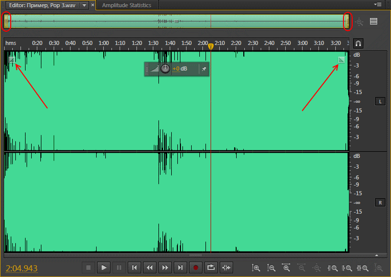 Adobe Audition редактирование файла - Как сделать в домашних условиях