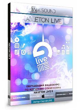Ableton Live Expert.jpg