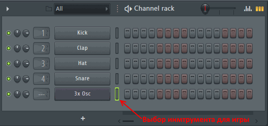 Файл:Fl studio MIDI select.png